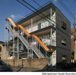ONG Apartment Facade Renovation